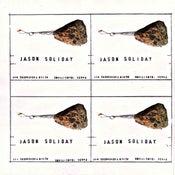 Image of 17 Jason Soliday