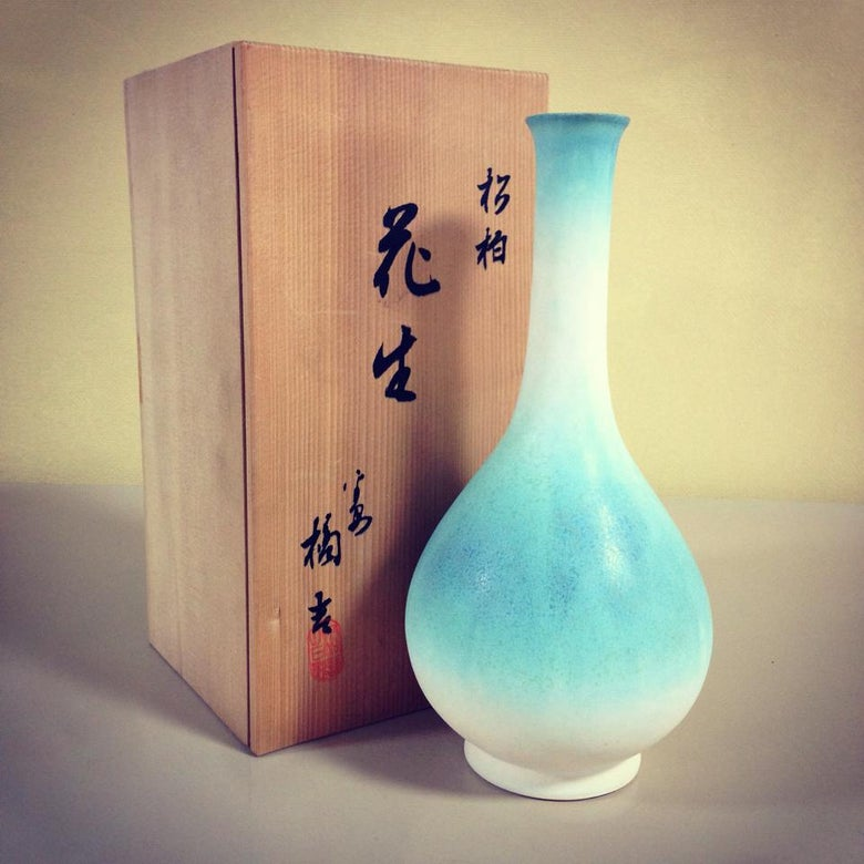 Image of Ceramic Vase with Wooden Box #57