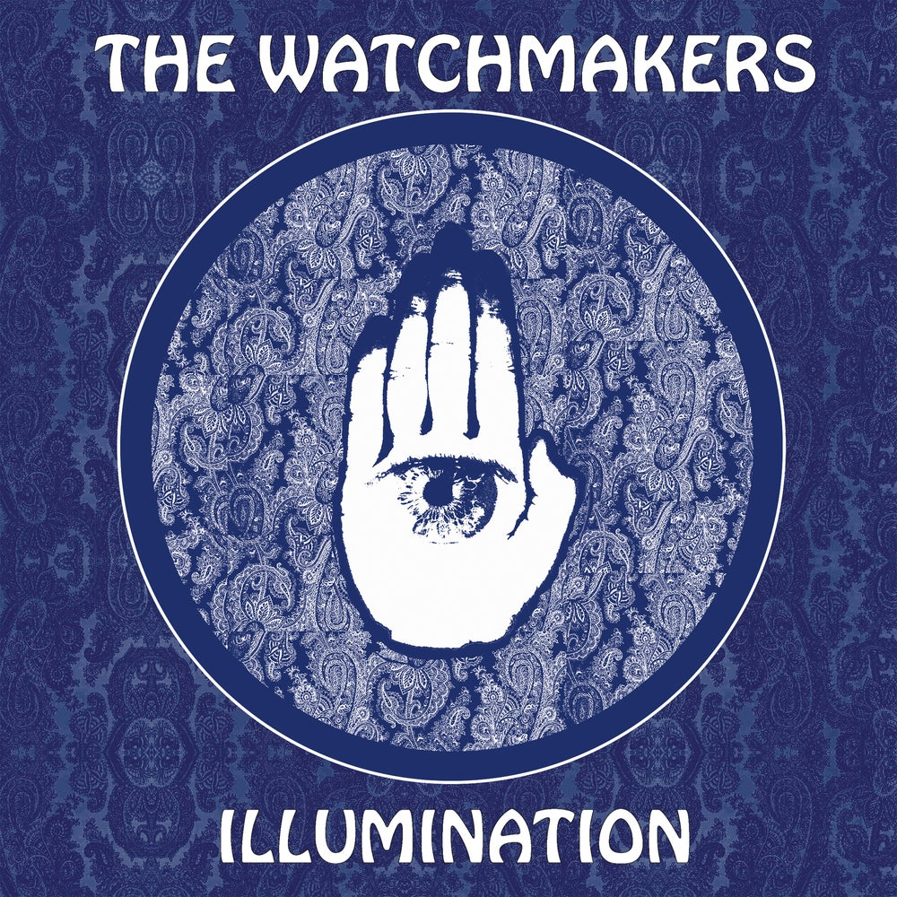 "Image of Illumination 7"" Vinyl"
