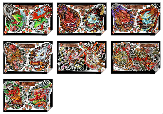 Image of 7 Sheet Flash Set