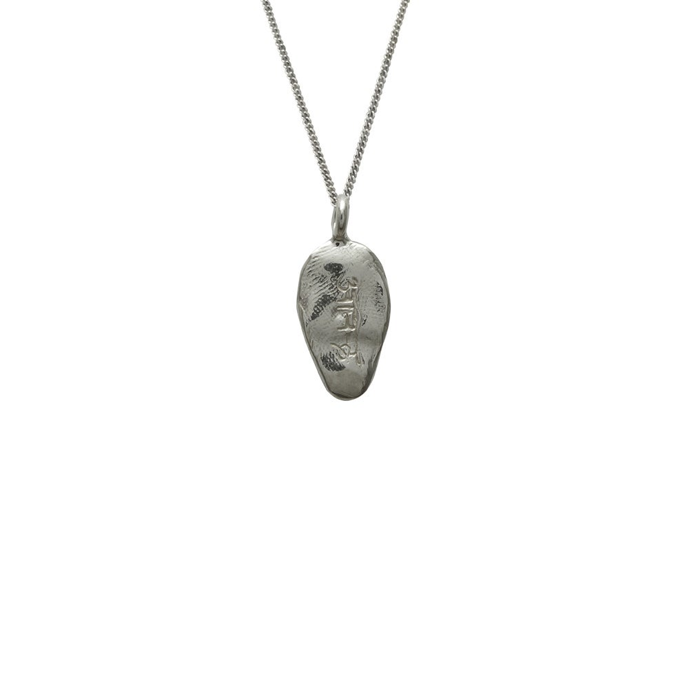 Image of Lotus Petal Necklace Ananda : Bliss, Pure & Absolute