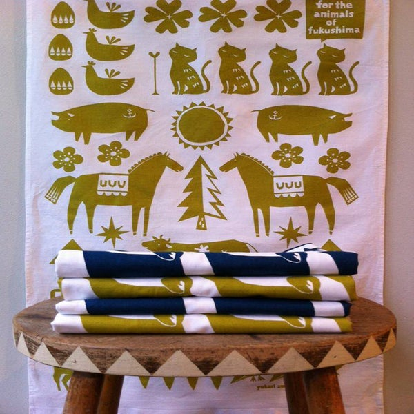 Image of FRIENDS IN FUKUSHIMA TEA TOWEL