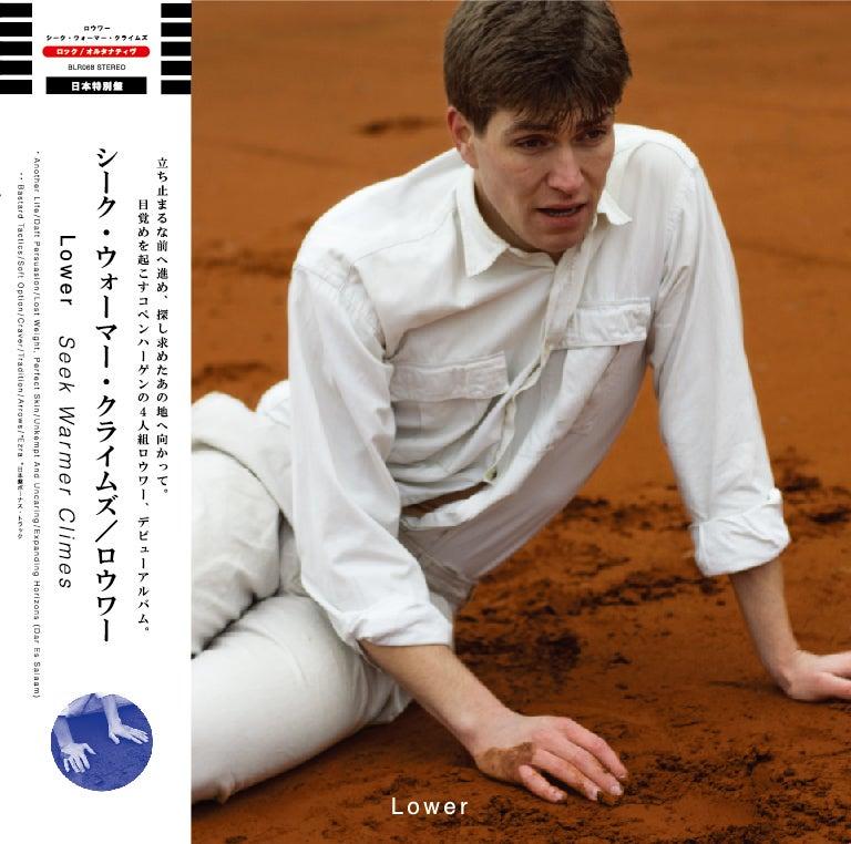 "Image of LOWER ""Seek Warmer Climes"" CD"