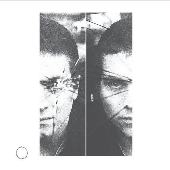Image of HURULA 'Vi Ar Manniskorna...' LP