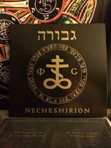 Image of Gevurah (CAN) - Necheshirion LP