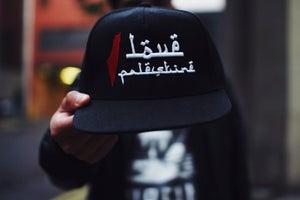 Image of '1 Love 1 Palestine' Snapback