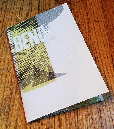 """Image of BEND #22 """"Rejection"""""""