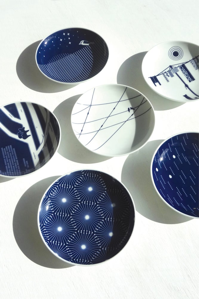 Image of Australian Collection - Porcelain plate set