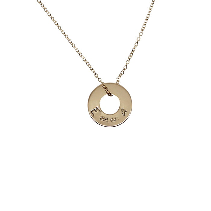 "Image of Small ""Circle of Love"" Necklace - 18ct Gold filled"