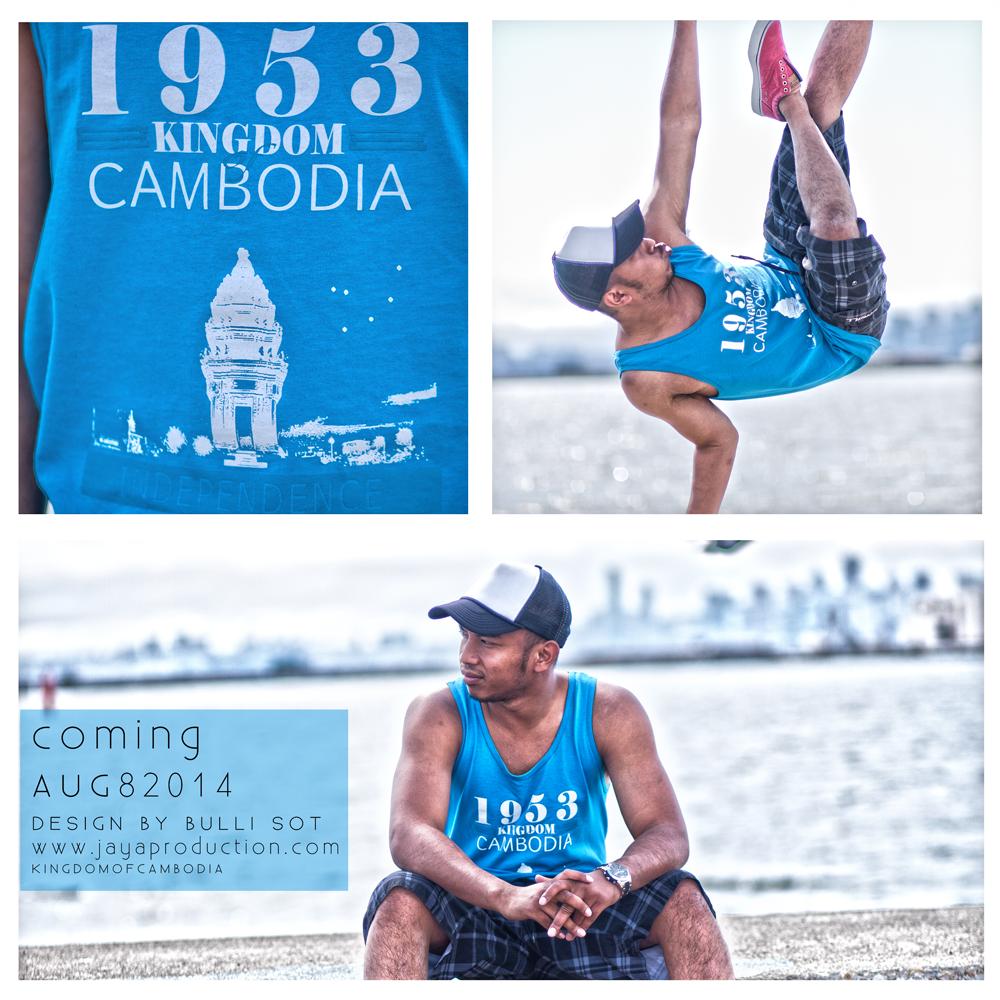 """Image of 1953 Khmer Independence """"KINGDOM OF CAMBODIA"""""""
