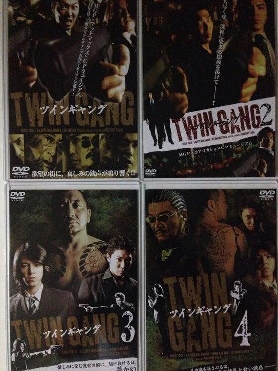 Image of Set of 20 Japanese Yakuza Movie DVD's (A)