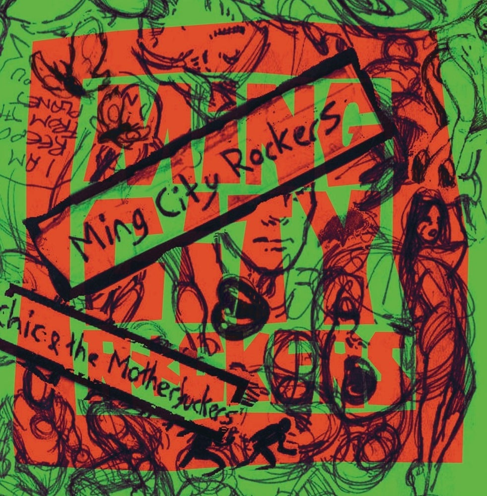 "Image of Chic & The Motherfuckers - 7"" Vinyl"