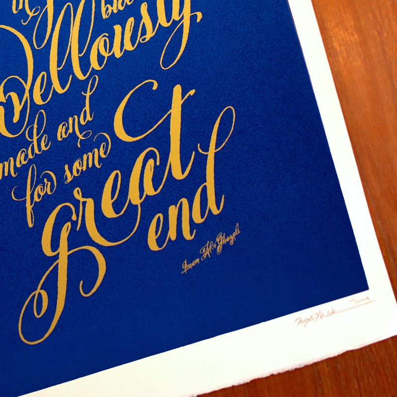 Image of Al-Ghazali Limited Edition Silkscreen :: Blue & Gold