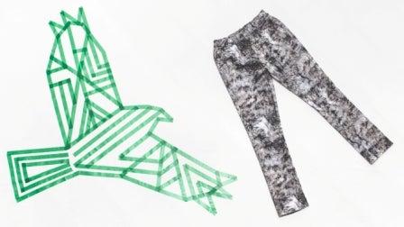 "Image of Pantalon garçon Hebe ""Hanna"" motif écorce"