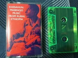 Image of Kassahun <br>Masenqo Music from Rural Ethiopia<br>DB 03<br>CSD 2014