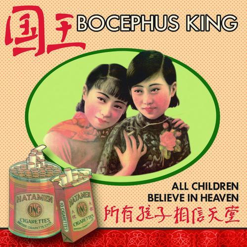 Image of All Children Believe In Heaven CD