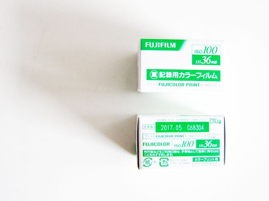 Image of Fujicolor Industrial 100 (Available in Japan only) 業務記錄用