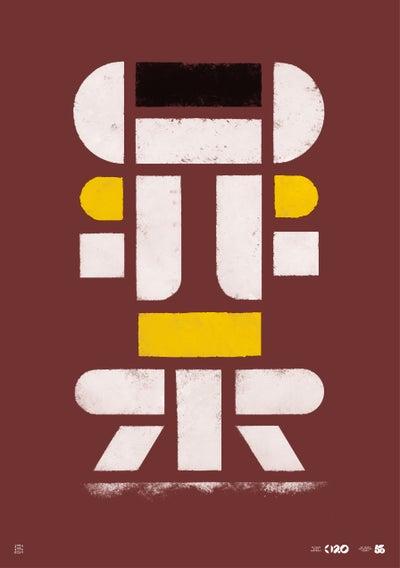 Image of Büro Destruct - Tribler Elk (Poster)