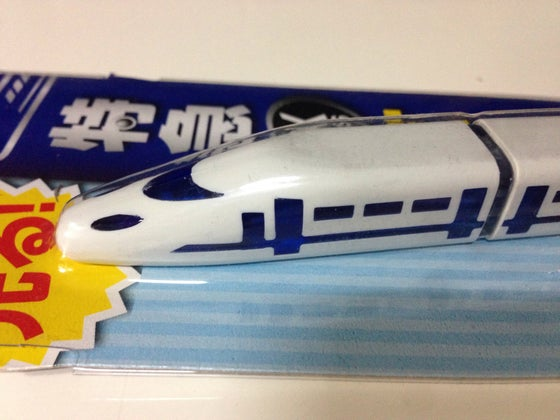 Image of Shinkansen LED Pen