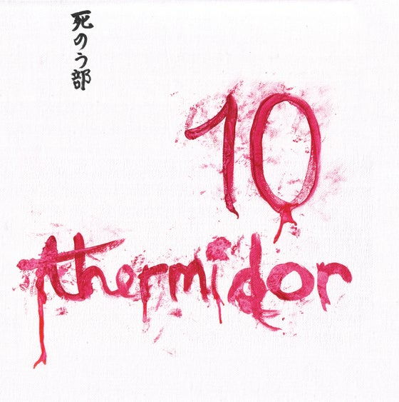 Image of Shinobu - 10 Thermidor LP PRE-ORDER