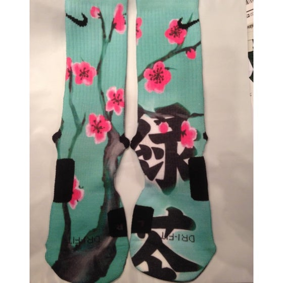 Image of Arizona Tea Nike Elite Socks