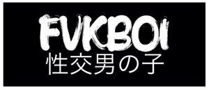 Image of FVKBOI (jdm) box sticker