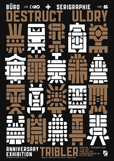Image of Büro Destruct - Tribler Event Poster (Metallic Version)