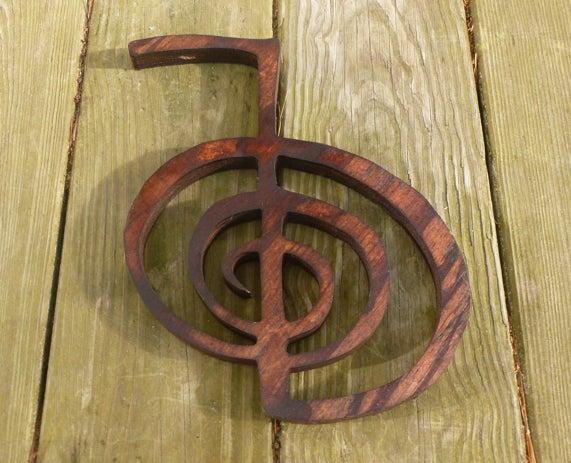Image of Cho Ku Rei: Reiki Power Symbol