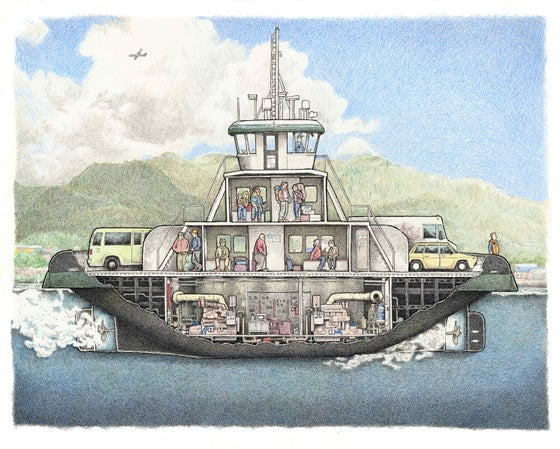 "Image of Ferry on Tongass Narrows 13"" x 16"""