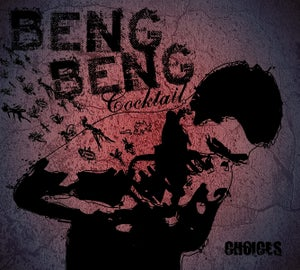 Image of Choices (2012) - 13 Tracks Album