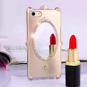 Image of Simple Mirror Case
