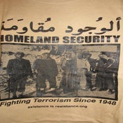Image of Palestinian Homeland Security
