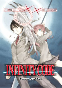 Image of Double Cross Supplement - Infinity Code
