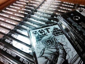 Image of 2014 Cassette Tapes