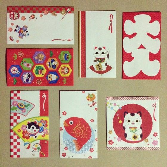 Image of Set of 7 Cute Otoshidama Envelopes