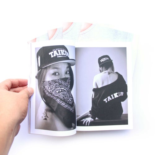 Image of The Swagger Salon Lookbook Collection 2010/2014