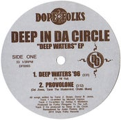 "Image of DEEP IN DA CIRCLE ""DEEP WATERS"" EP"