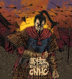 Image of 香港的支持者 HONG KONG ONLY - KLC CNHC Album Boxset