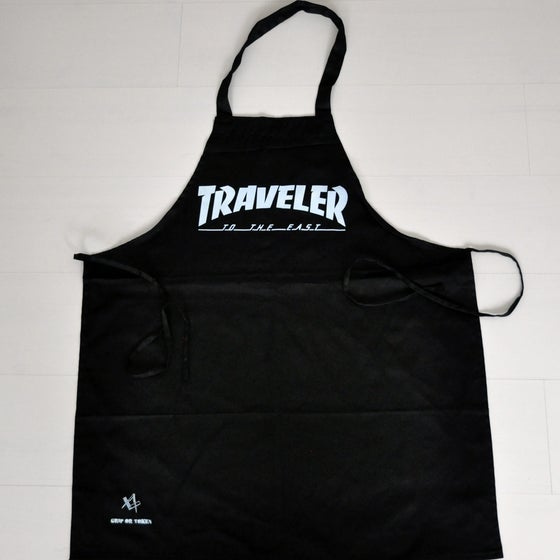 Image of The 'Traveler' Black Apron