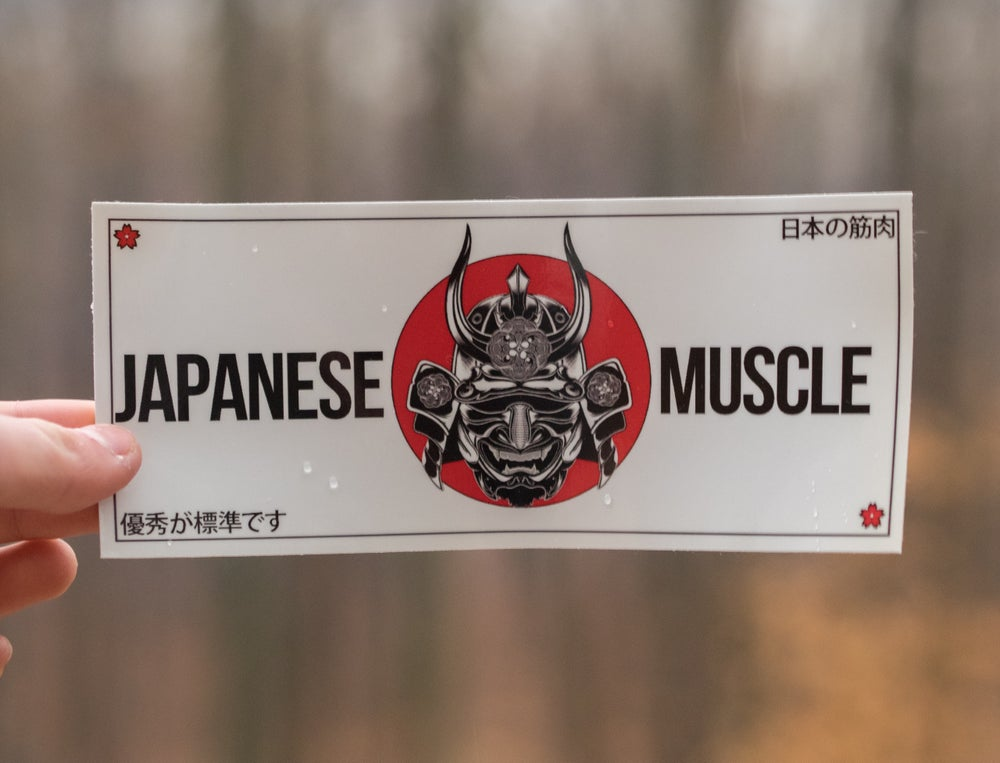 Image of Japanese Muscle Box