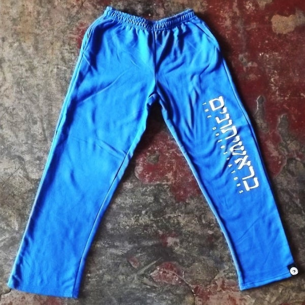 Image of HEBREW SCRIPT SWEATPANT (ROYAL BLUE)