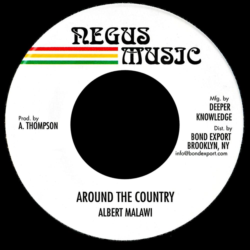 "Image of Albert Malawi - Around the Country 7"" (Negus Music)"