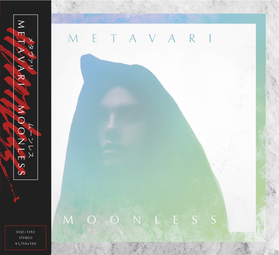 Image of Moonless CD (Import)