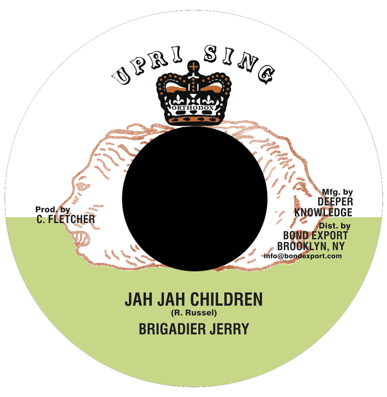 "Image of Brigadier Jerry - Jah Jah Children 7"" (Uprising)"