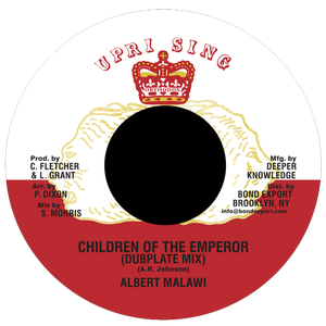 """Image of Albert Malawi - Children of the Emperor [Dubplate Mix] 7"""" (Uprising)"""