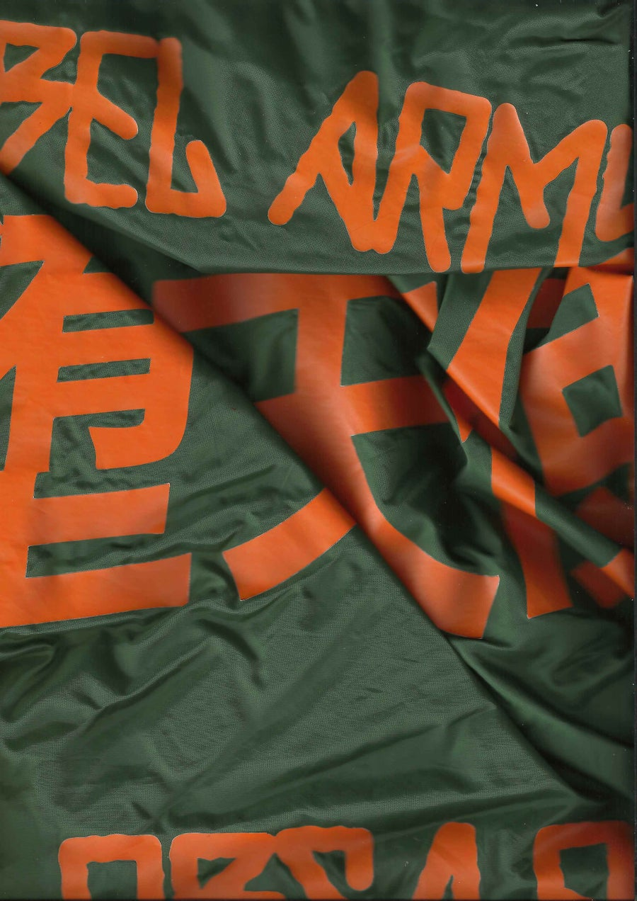 Image of Rebel Army jacket