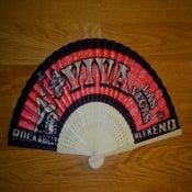 Image of VLV 17 Fan