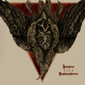 "Image of Haapoja / Dephosphorus Collaboration LP 12"" Vinyl"