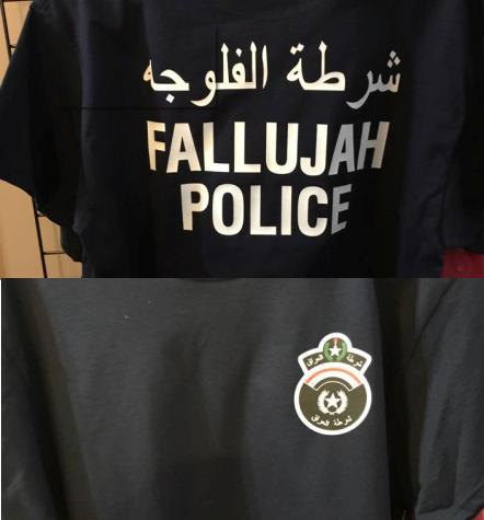 Image of IP T-Shirt