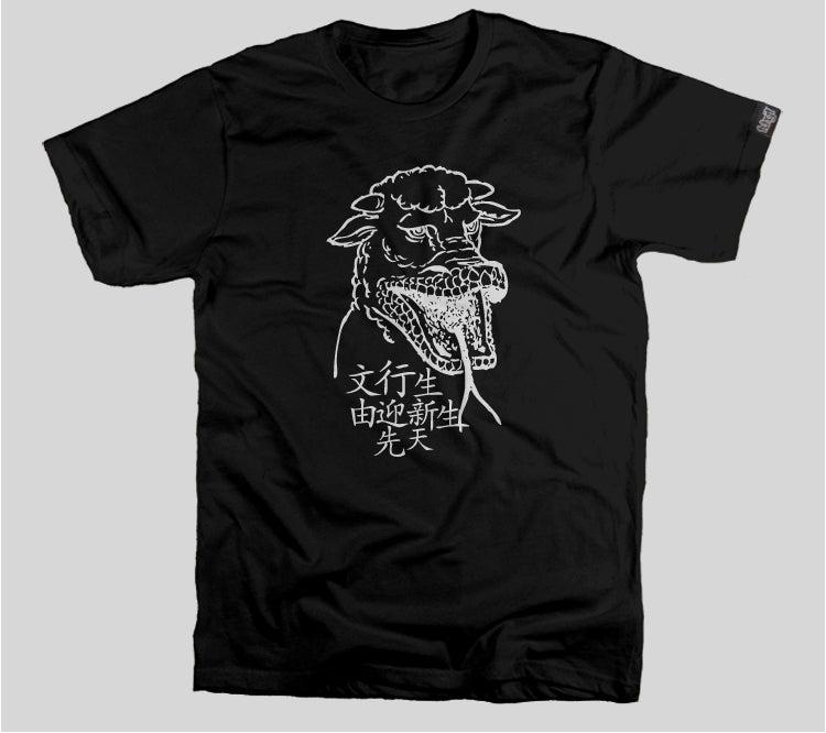 Image of goate snak T shirt